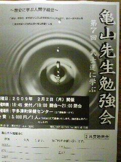 d0091733_20103272.jpg