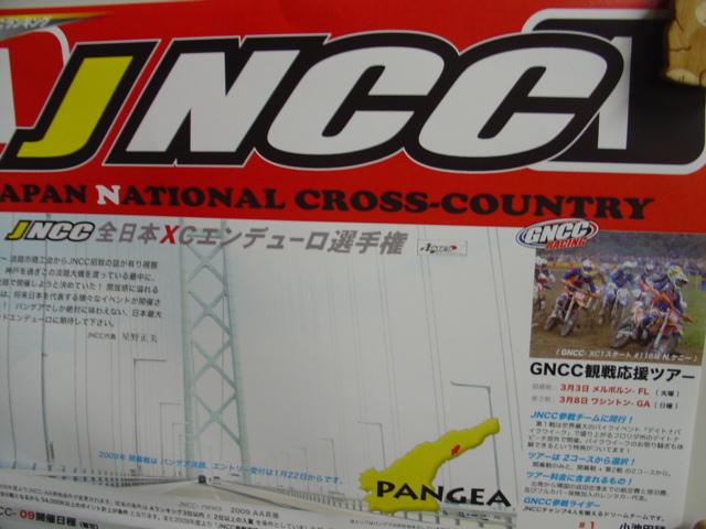 「 JNCC 」_d0111435_18451741.jpg
