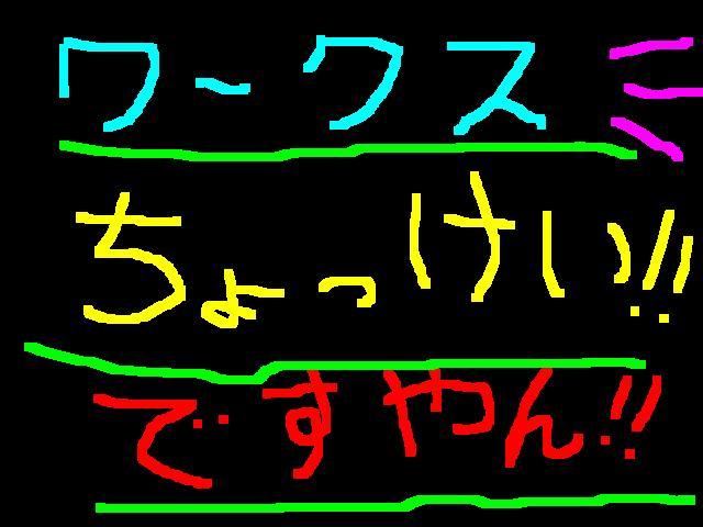 f0056935_1717161.jpg