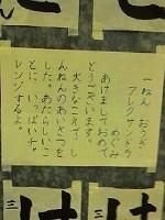 f0169942_041818.jpg