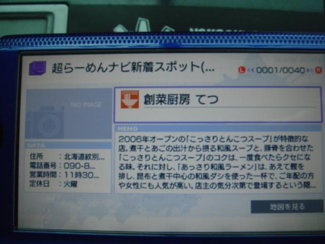 f0147746_18151252.jpg