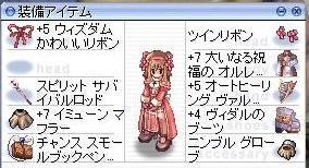 f0066252_19484816.jpg