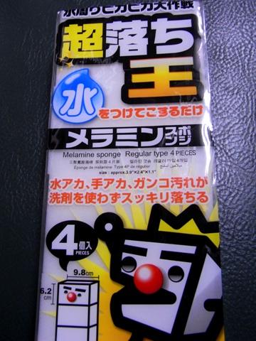 http://pds.exblog.jp/pds/1/200901/24/71/a0083871_143267.jpg