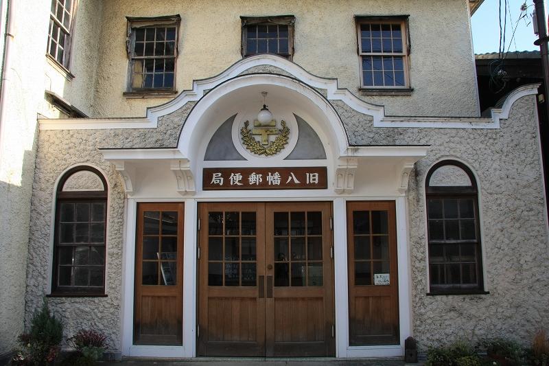 ヴォーリズの建物9 近江八幡 旧八幡郵便局_c0196076_2224491.jpg