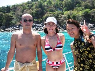 海だ~♪海だ~♪うみだ~~♪_f0144385_7104732.jpg