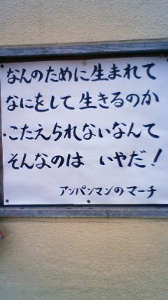 広島にて。_b0145688_1595119.jpg