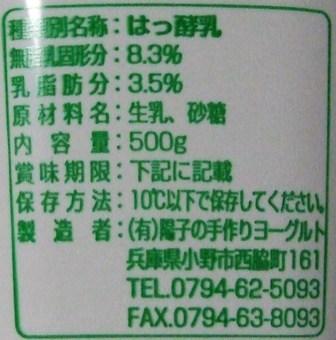 f0106190_213183.jpg