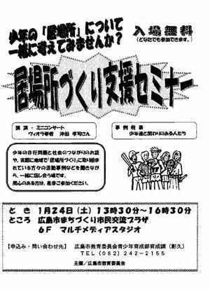 橋_a0047200_7364026.jpg