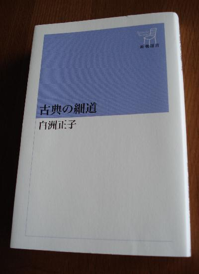 f0084806_1162133.jpg