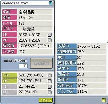d0048007_12502068.jpg