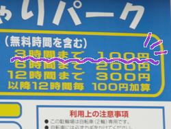b0019611_047305.jpg