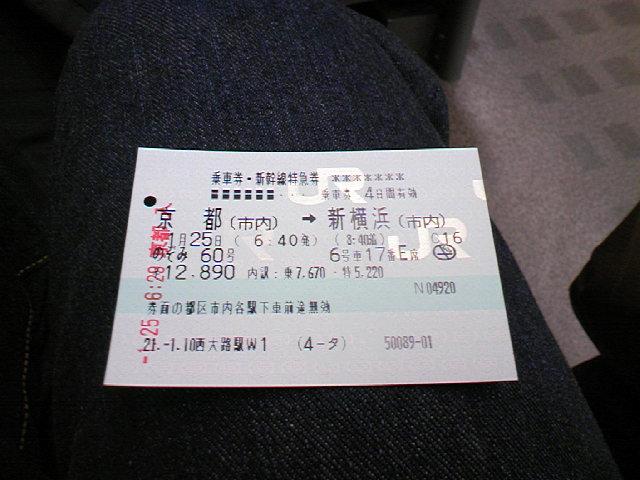 f0032011_6484458.jpg