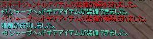 f0103615_3352981.jpg