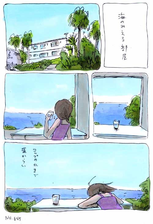 海のみえる部屋_a0026616_8274054.jpg