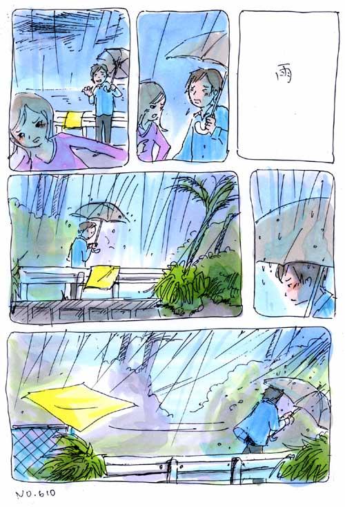 雨_a0026616_96088.jpg