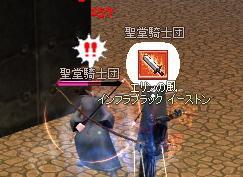 f0048418_750716.jpg