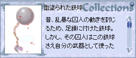 f0089123_0252460.jpg
