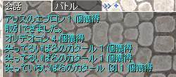 f0089123_0291289.jpg