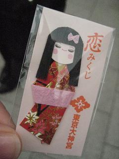 東京大神宮_b0135325_20423163.jpg