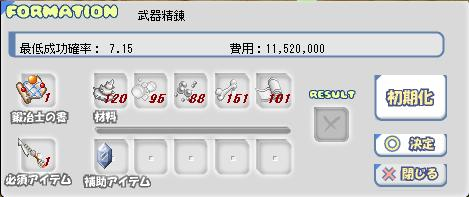 c0193232_4195248.jpg
