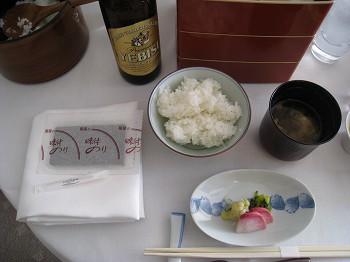 ラ・スイート神戸 ルームサービスで朝食_a0055835_13445399.jpg
