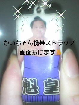 c0090535_292018.jpg