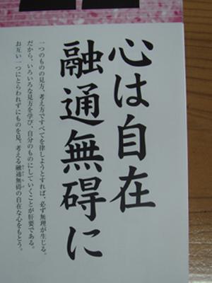 f0014842_115676.jpg