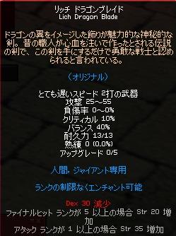f0191443_1010255.jpg