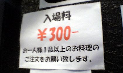 c0039153_1401053.jpg
