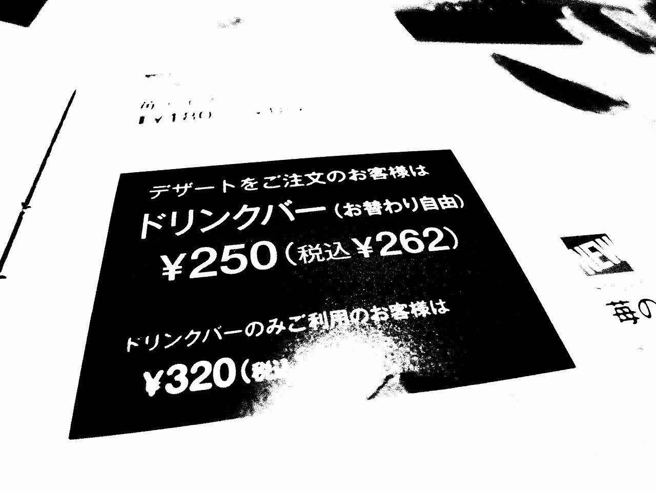 b0132860_23264826.jpg