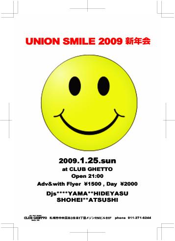 a0064366_13131361.jpg