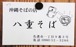 f0056567_2011767.jpg