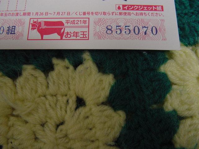 f0192582_1943128.jpg
