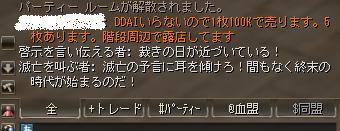 c0151483_1521207.jpg