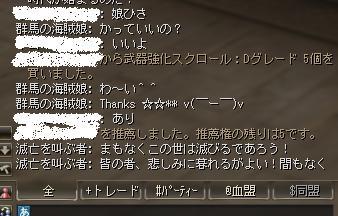 c0151483_1521533.jpg