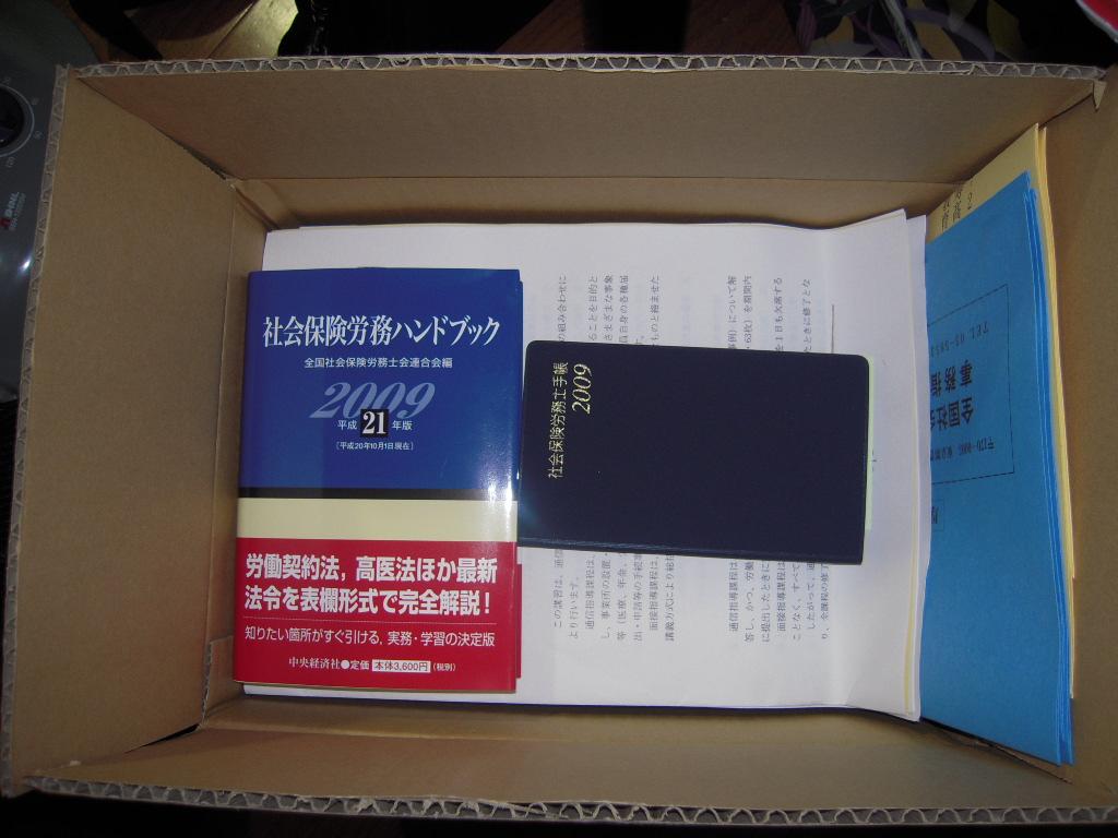 e0015784_19325097.jpg