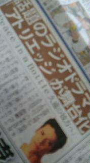 俳優・東 武志くんの新・舞台♪_f0186787_21284047.jpg