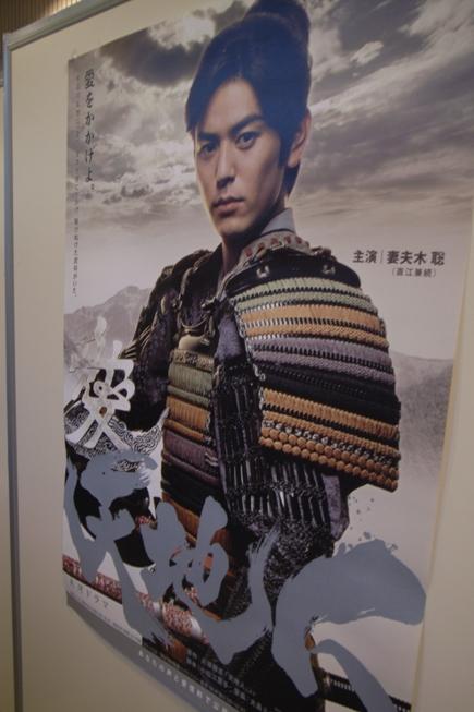 「天地人」トークショー@会津風雅堂。_c0141989_9561787.jpg