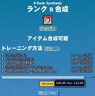 f0071189_0182078.jpg