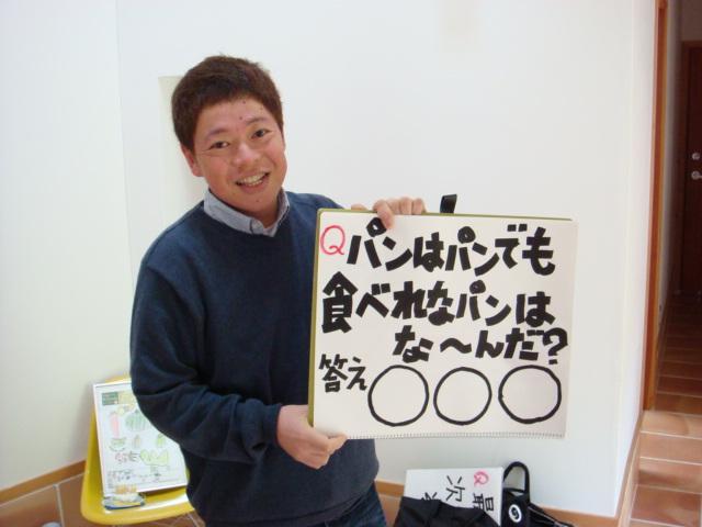 『R-1ぐらんぷり 2009』_e0124490_13484057.jpg