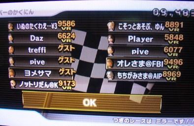 f0194591_20114997.jpg