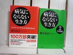 f0070497_19425272.jpg