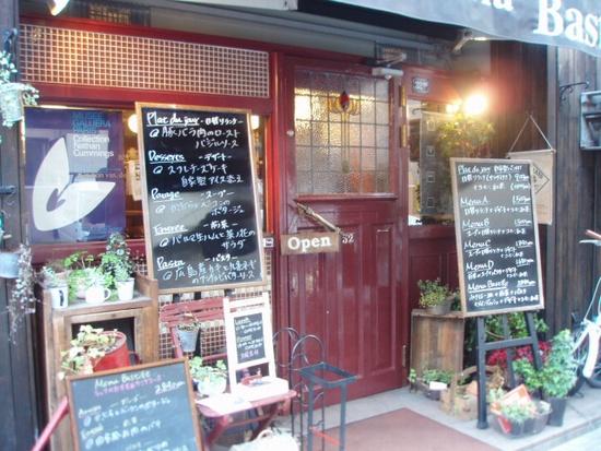 京都で週末ランチ_c0027701_11412211.jpg