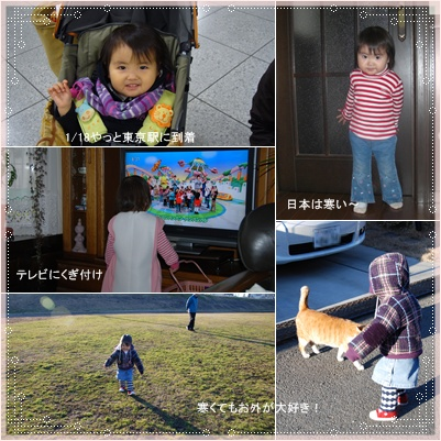 c0051105_194029.jpg