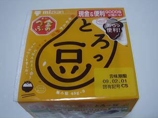 天ぷらと納豆_c0025217_11261425.jpg