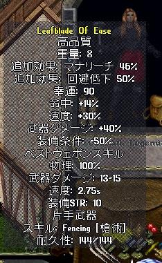 c0184233_1513519.jpg