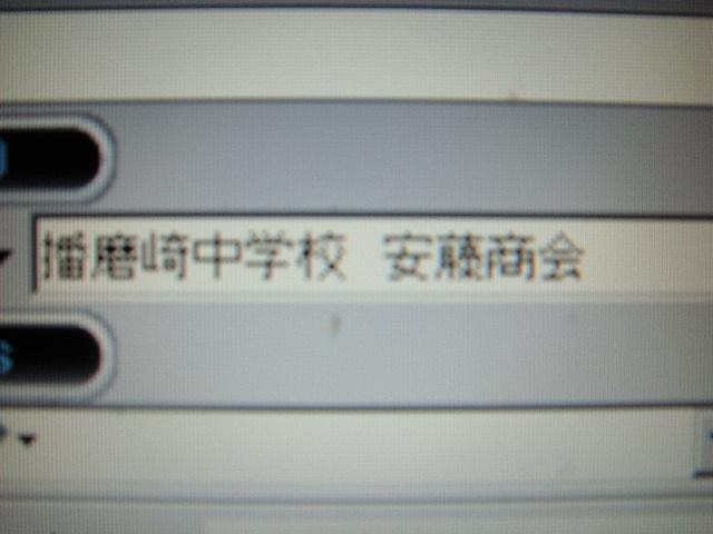 f0188734_4293192.jpg