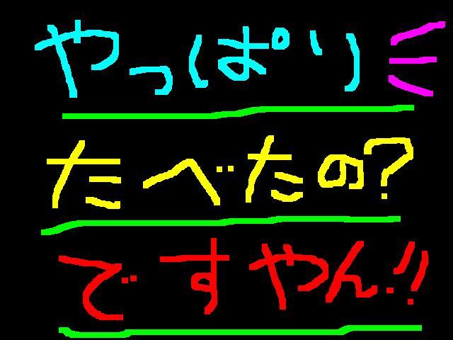 f0056935_19444148.jpg