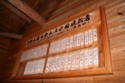 三峰山・曽爾散策_d0055236_11311634.jpg