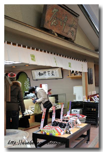 しし鍋と酒呑み(オマケ)...... 別腹!昼食後は熱々『茶饅頭』で〆!!_d0069838_20474331.jpg